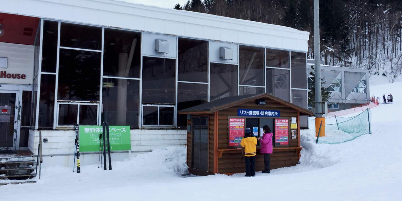 朝里川温泉スキー場 チケットカウンター