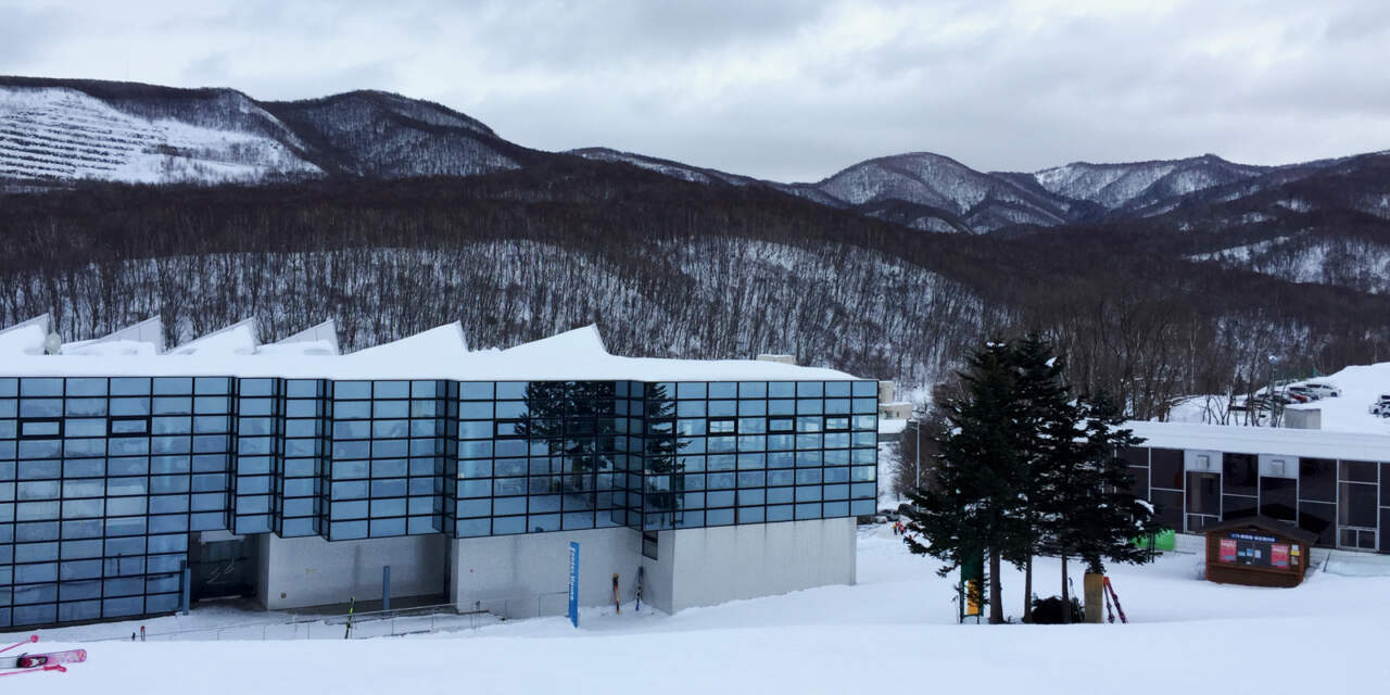 朝里川温泉スキー場 センターハウス