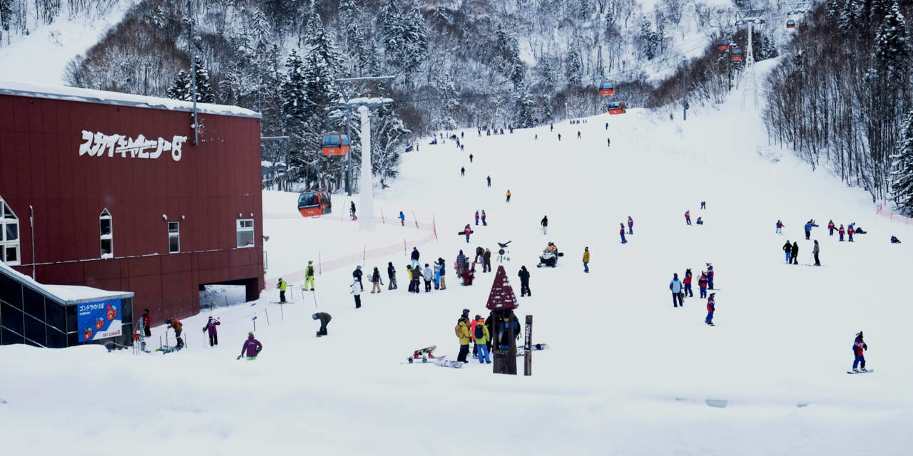 札幌国際スキー場 ゴンドラ乗り場前