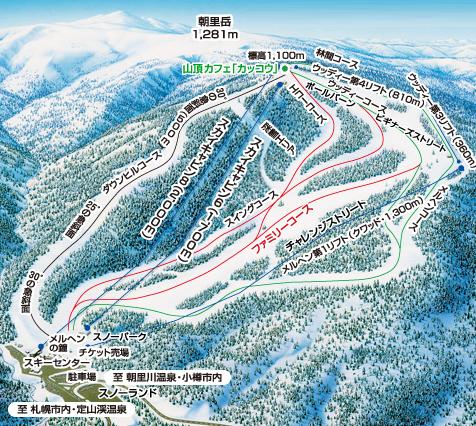札幌国際スキー場 コースマップ
