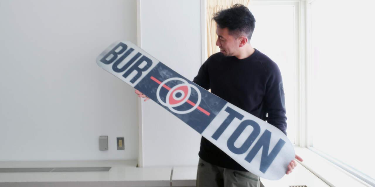 BURTON PROCESS2018-2019