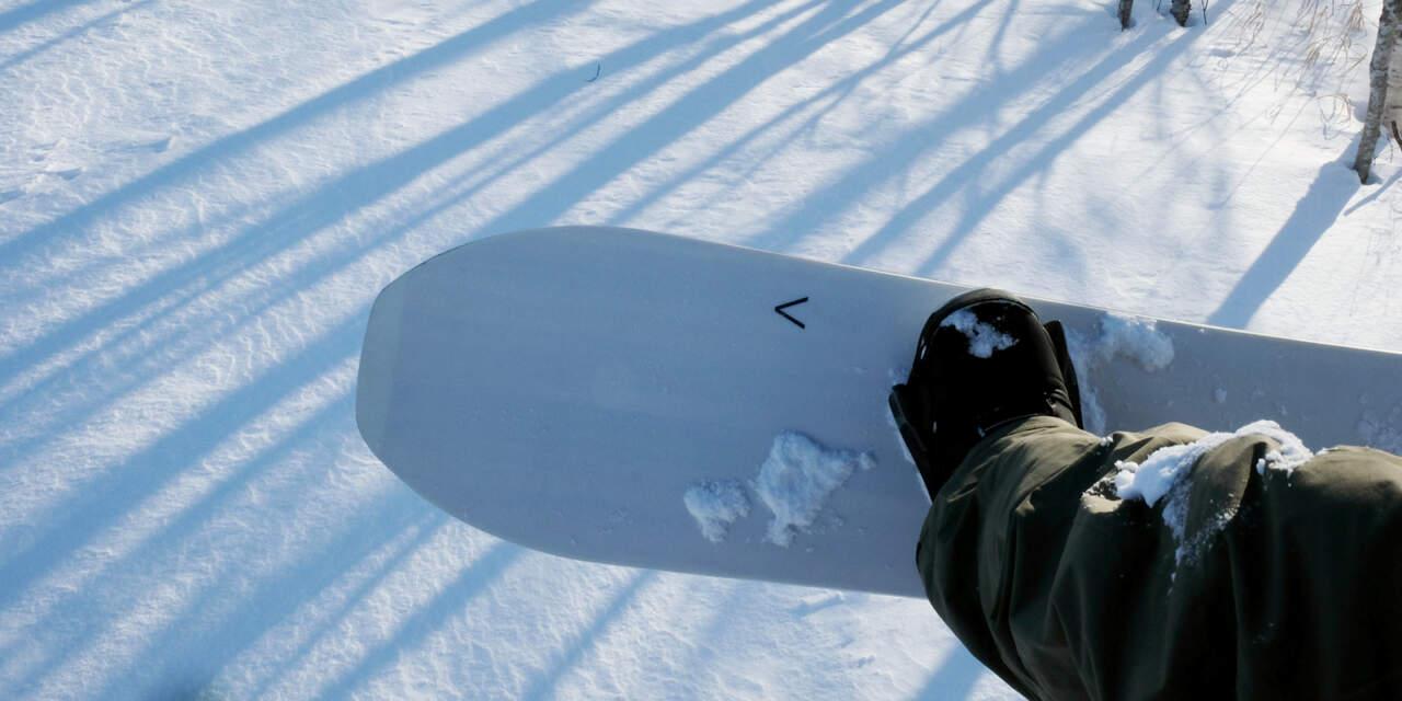 fjell snowboards MT1542