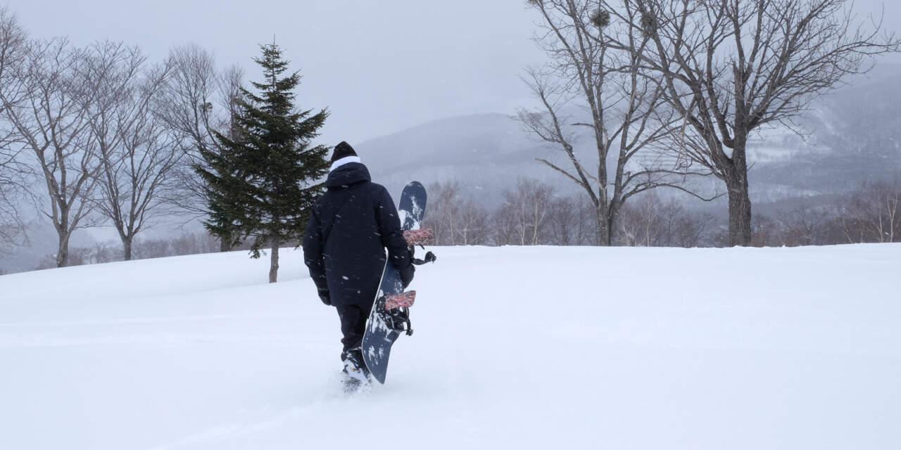 fjell snowboards MT1230