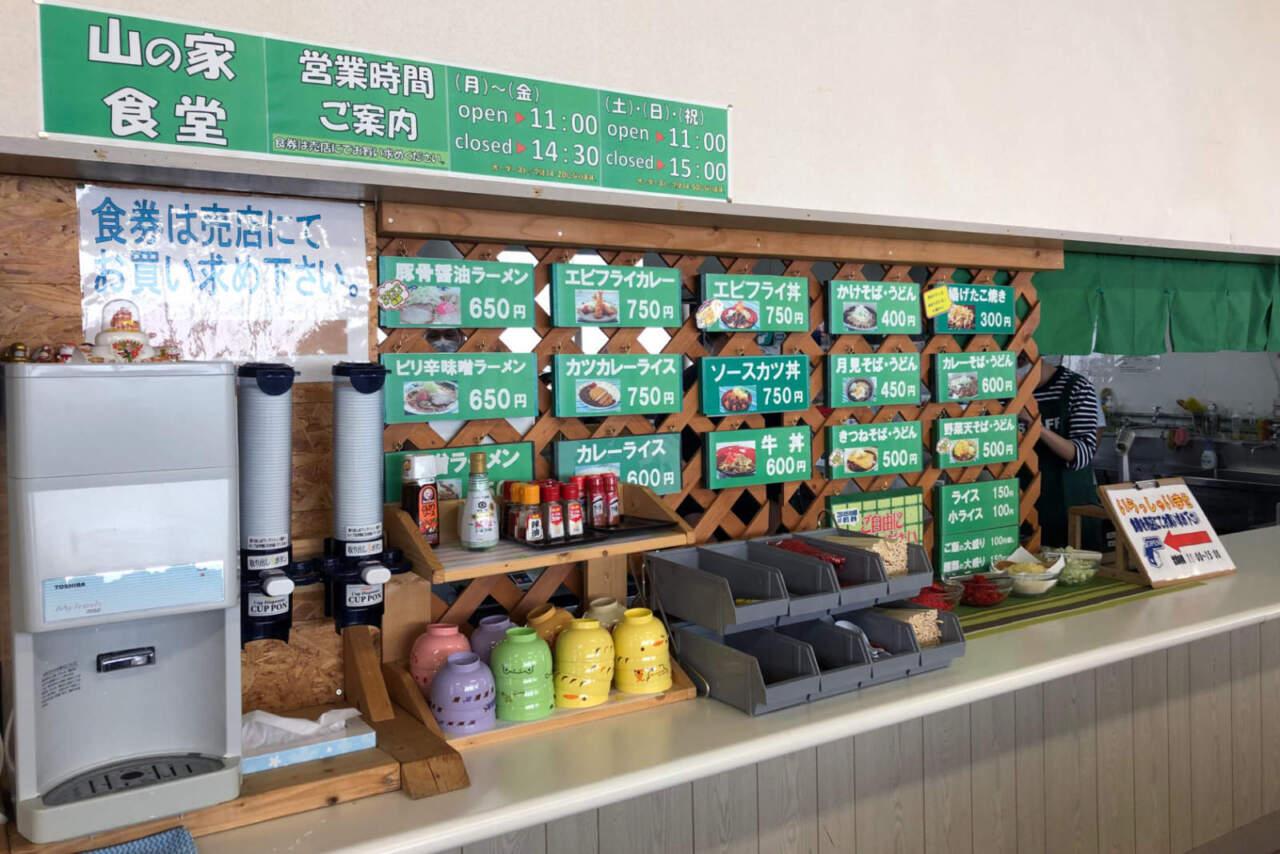 桂沢国設スキー場|食堂