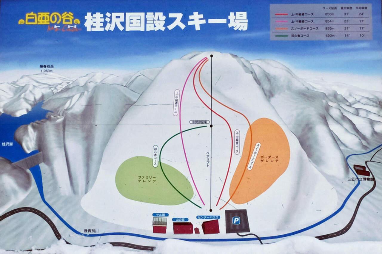 桂沢国設スキー場ゲレンデマップ