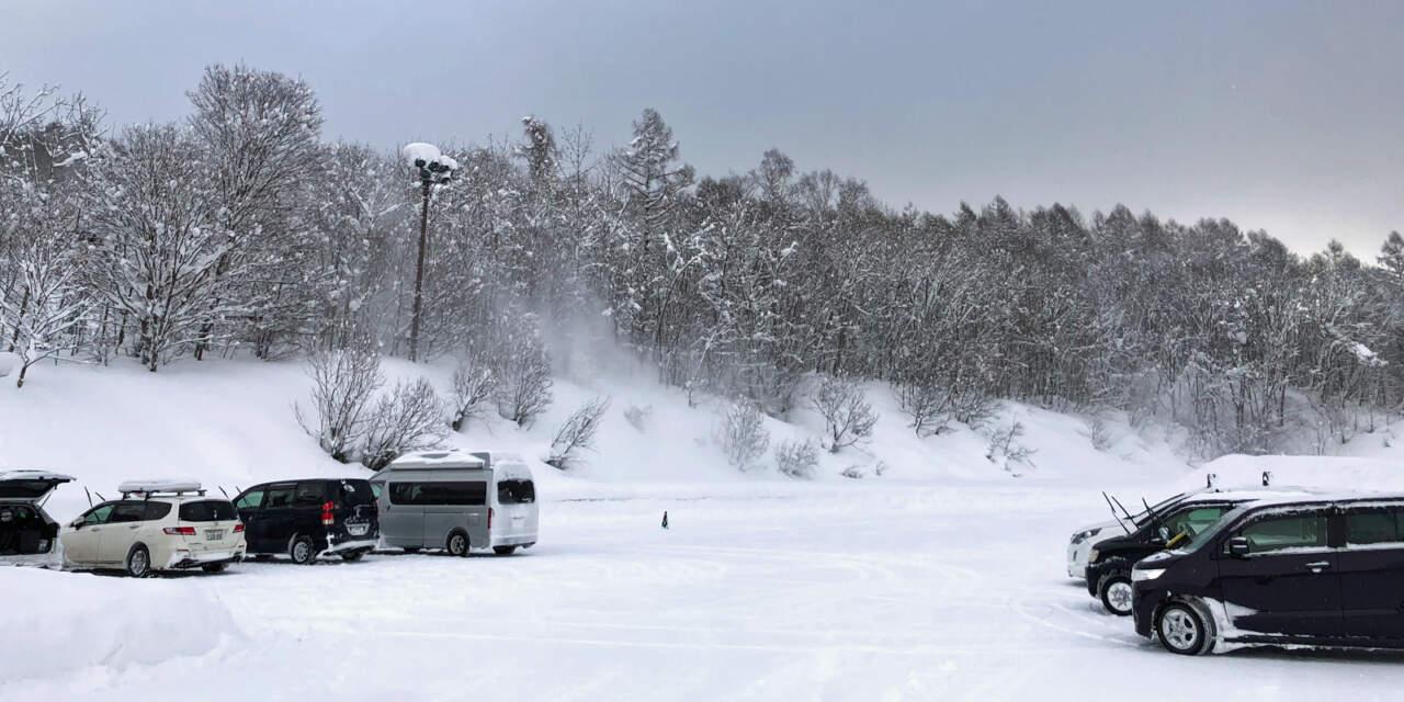 かもい岳スキー場|西駐車場