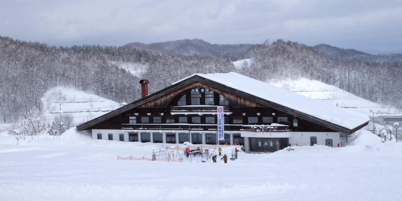 かもい岳スキー場のセンターハウス