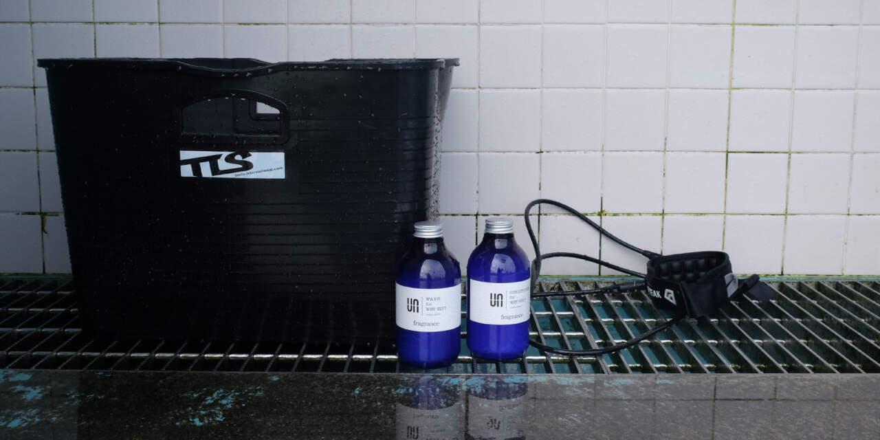 UN ウェットスーツ洗剤/柔軟剤