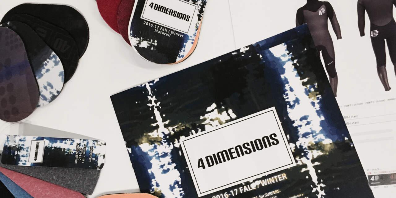 4Dimensionsカタログ