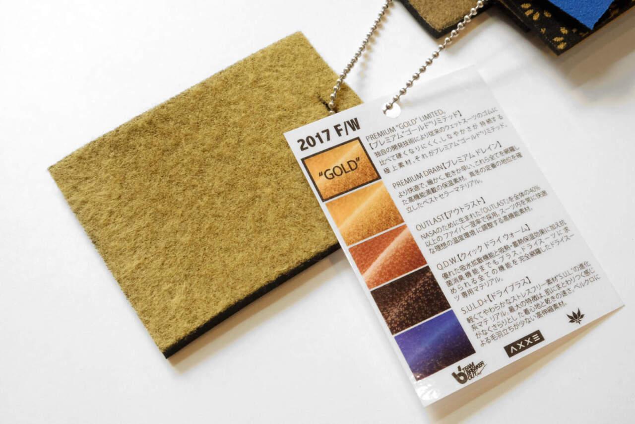 DUSKのウェットスーツ素材PREMIUM GOLD