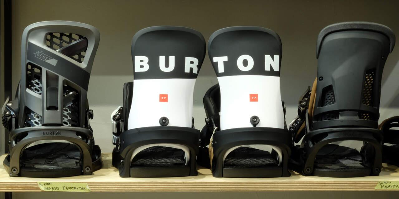 BURTON LIMITED CLUTCH