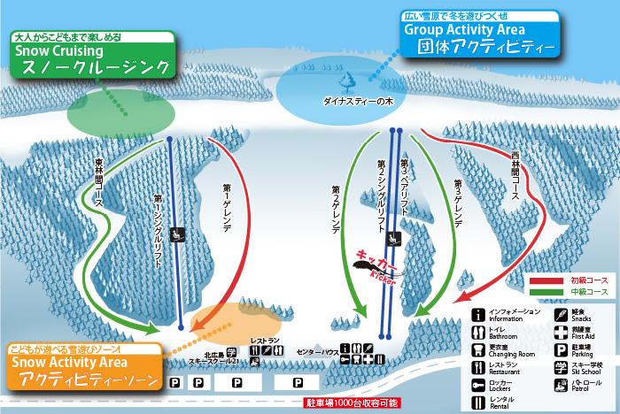 ダイナスティ コースマップ