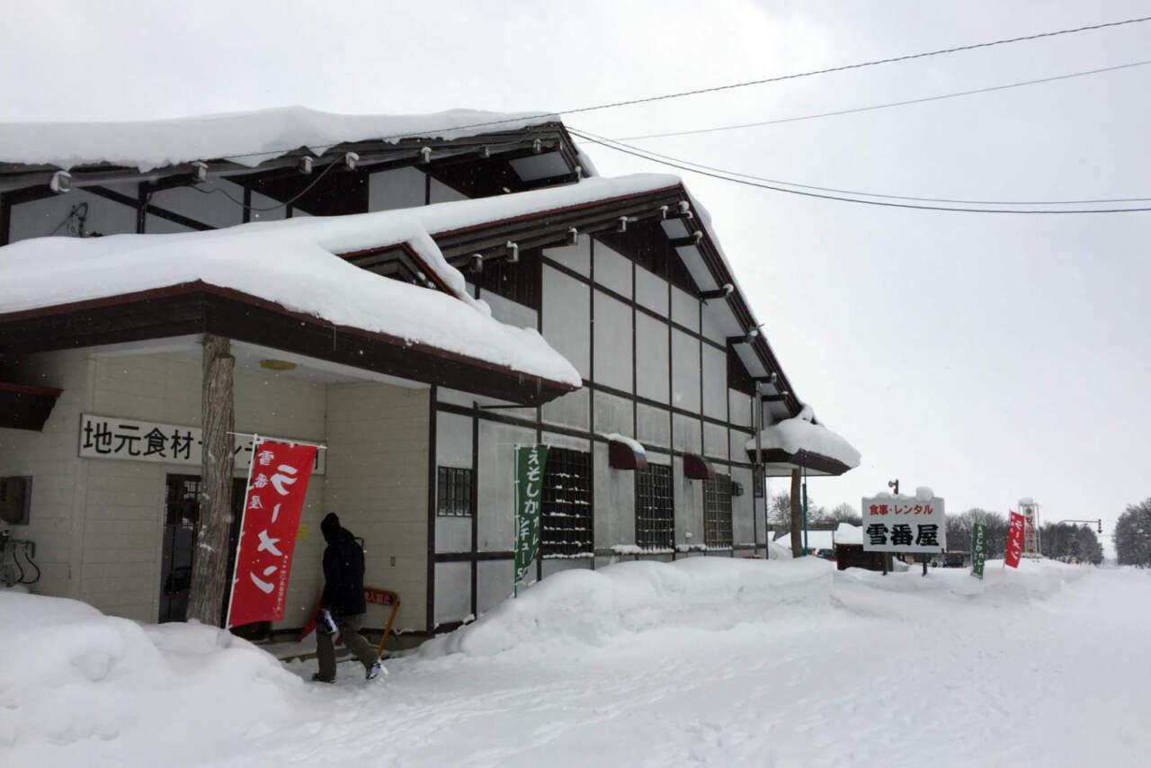 ぴっぷスキー場 雪番屋
