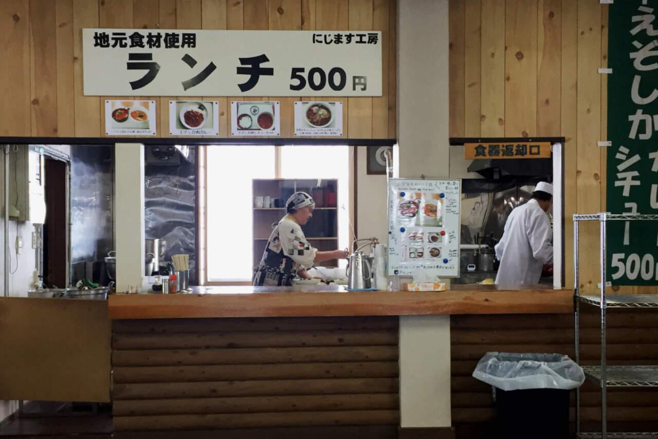 ぴっぷスキー場 雪番屋メニュー