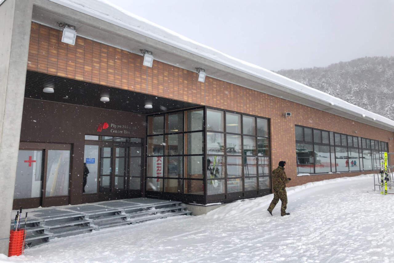 ぴっぷスキー場 センターハウス外観
