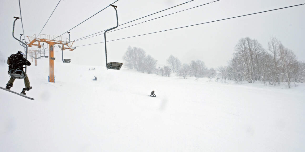 ぴっぷスキー場 ダイヤモンドコース