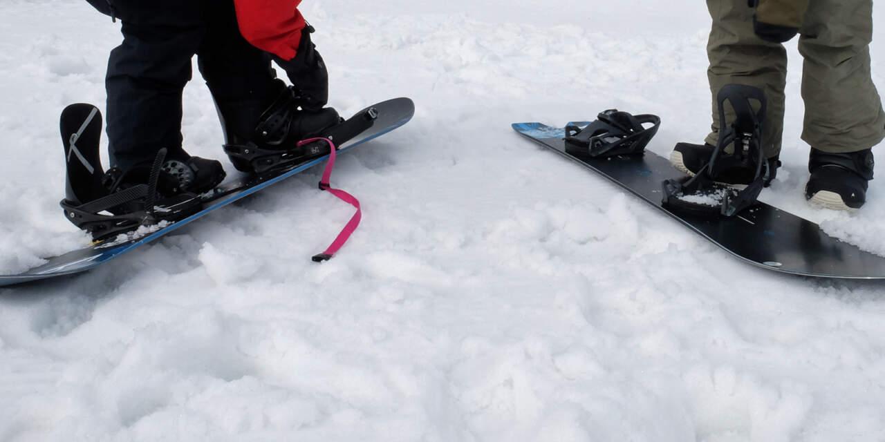 札幌国際スキー場|スノーボードスクール