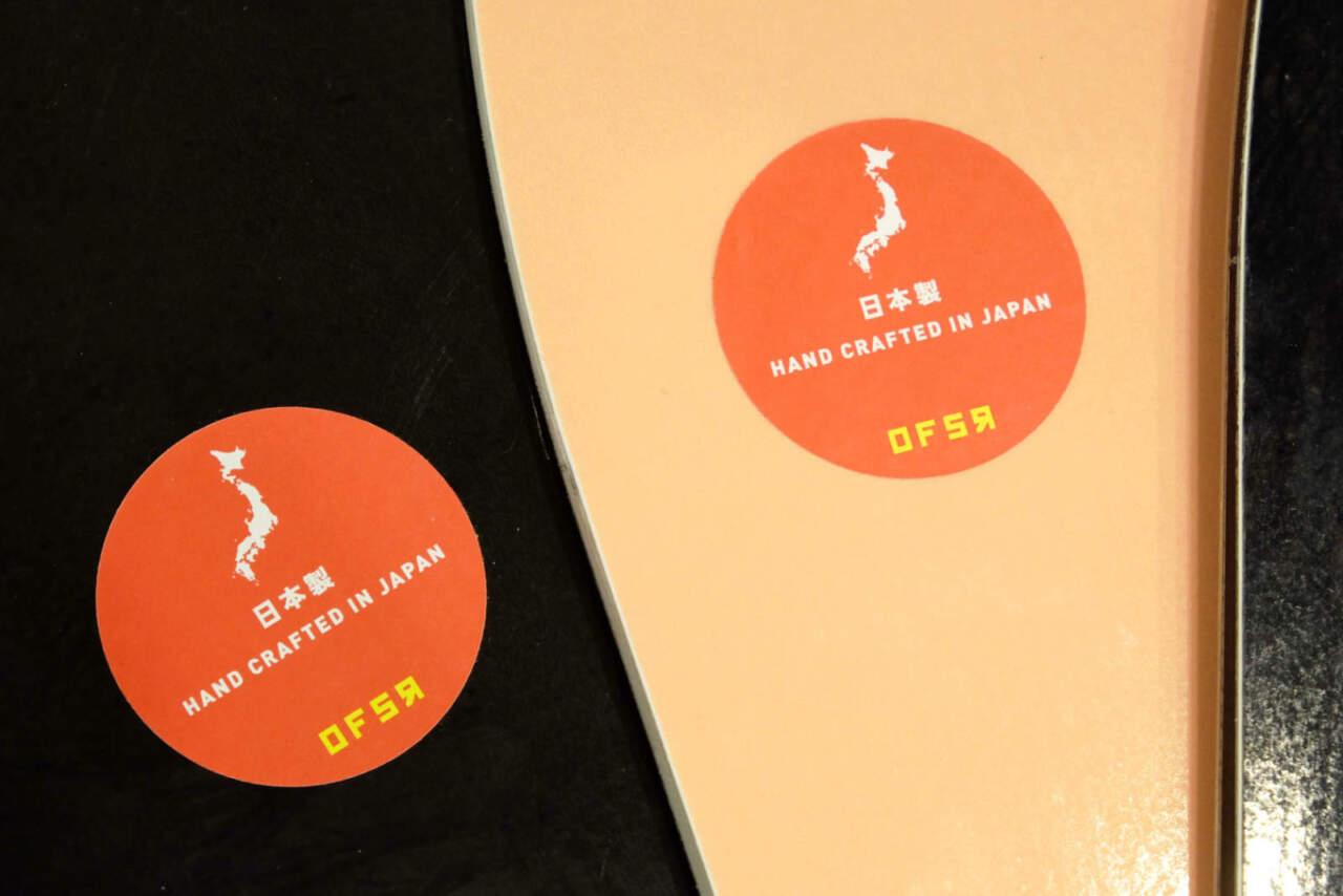 OFSR 日本製ステッカー