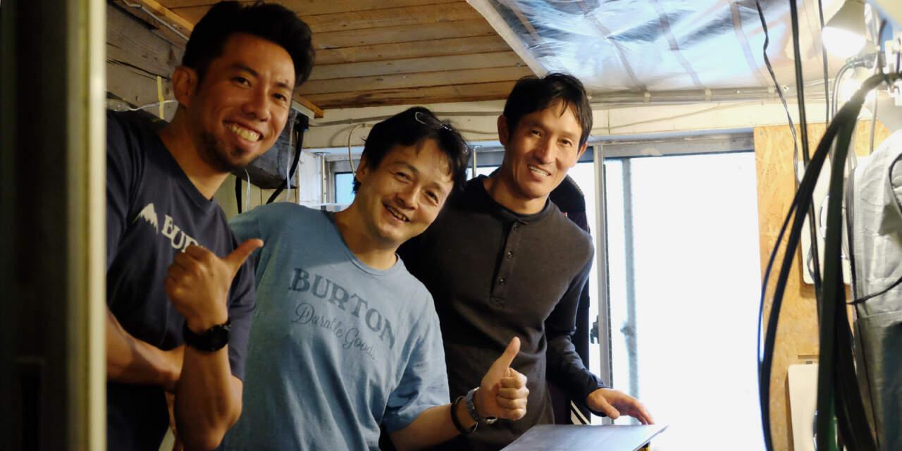 黒木さんを中心に田中岳宏さんと諸橋