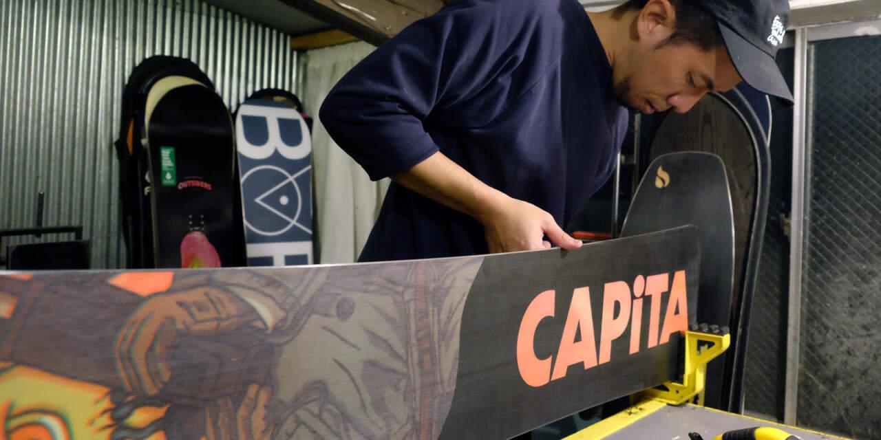 CAPITA THE OUTSIDERS 154のチューンナップ