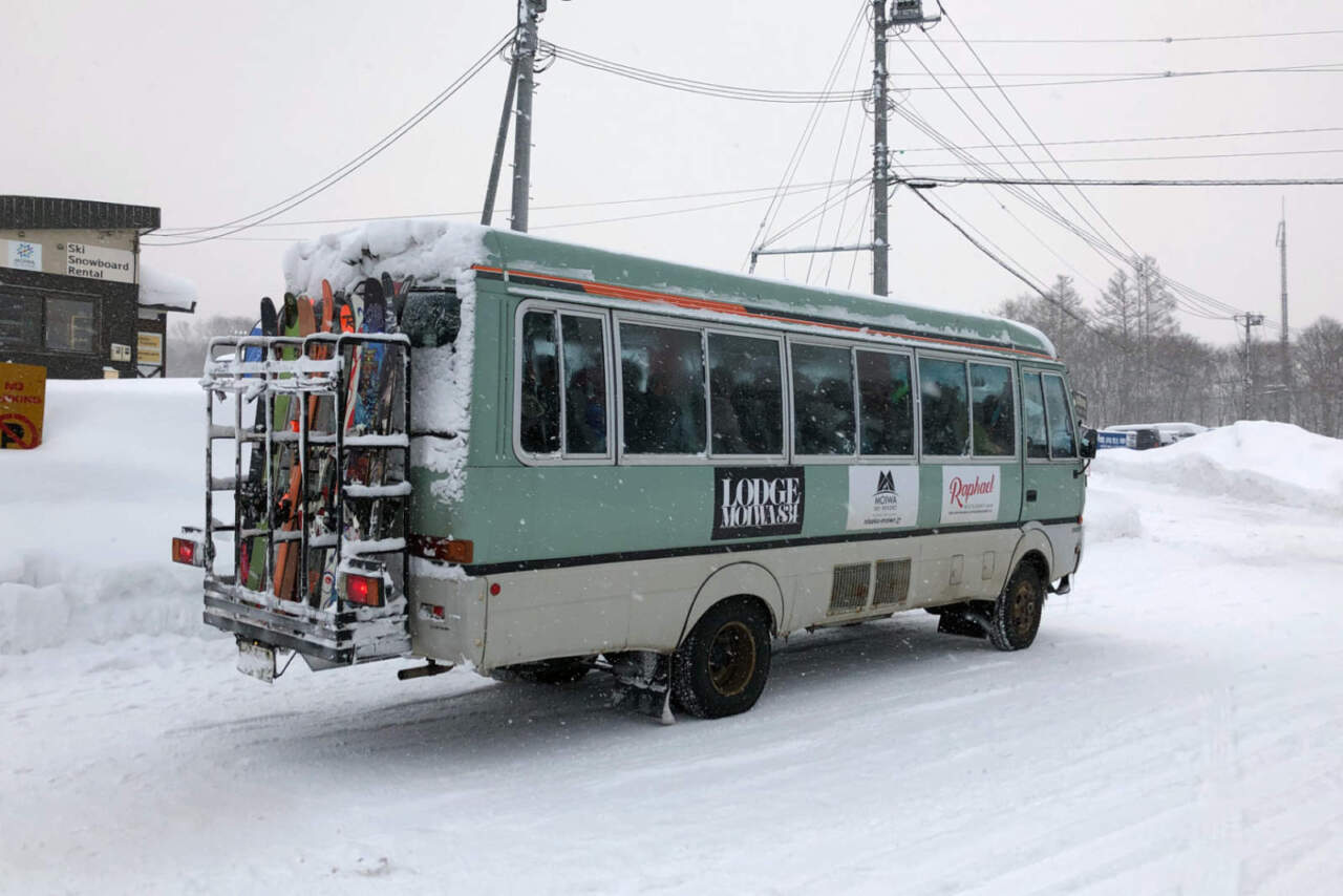 ニセコモイワ|シャトルバス