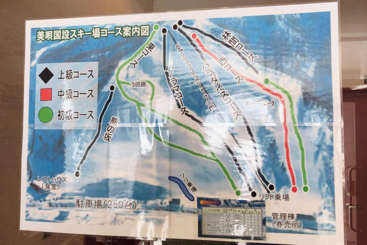 美唄国設スキー場 コースマップ