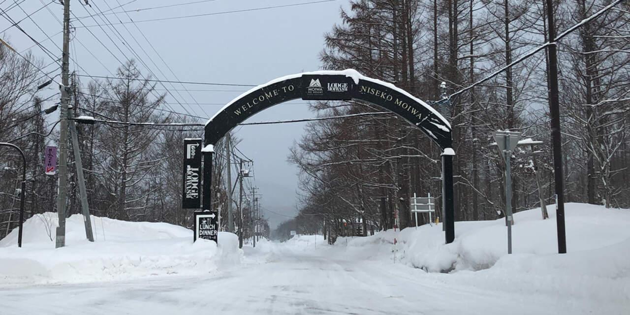 NISEKO MOIWAのゲート