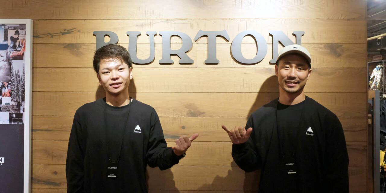 BURTON札幌スタッフ