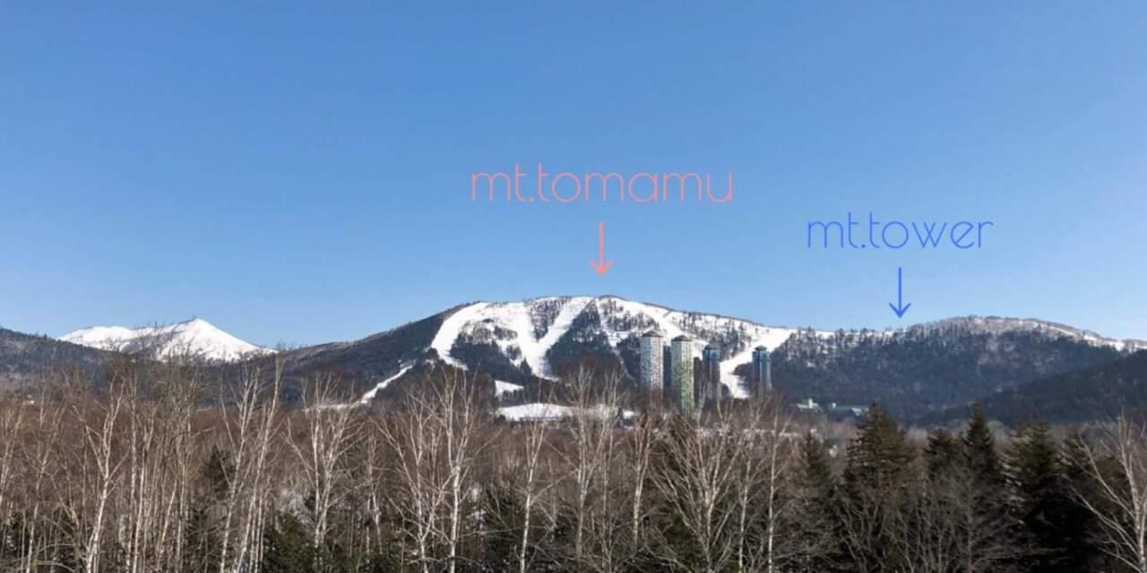 高速から見えるトマムの山の全体像