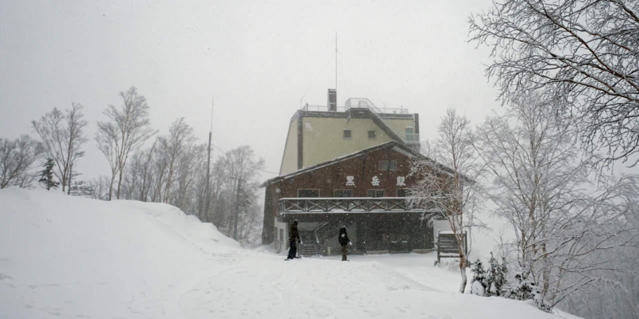 黒岳ロープウェイ山頂駅の画像