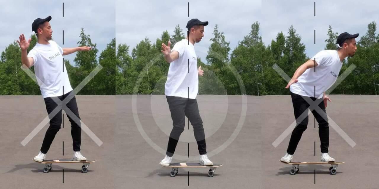 スケートボードのスタンスと姿勢