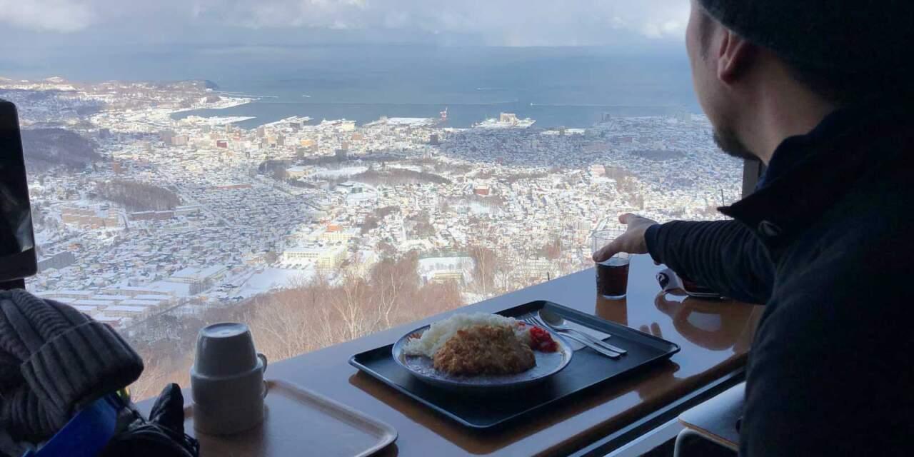 天狗山レストランからの眺め