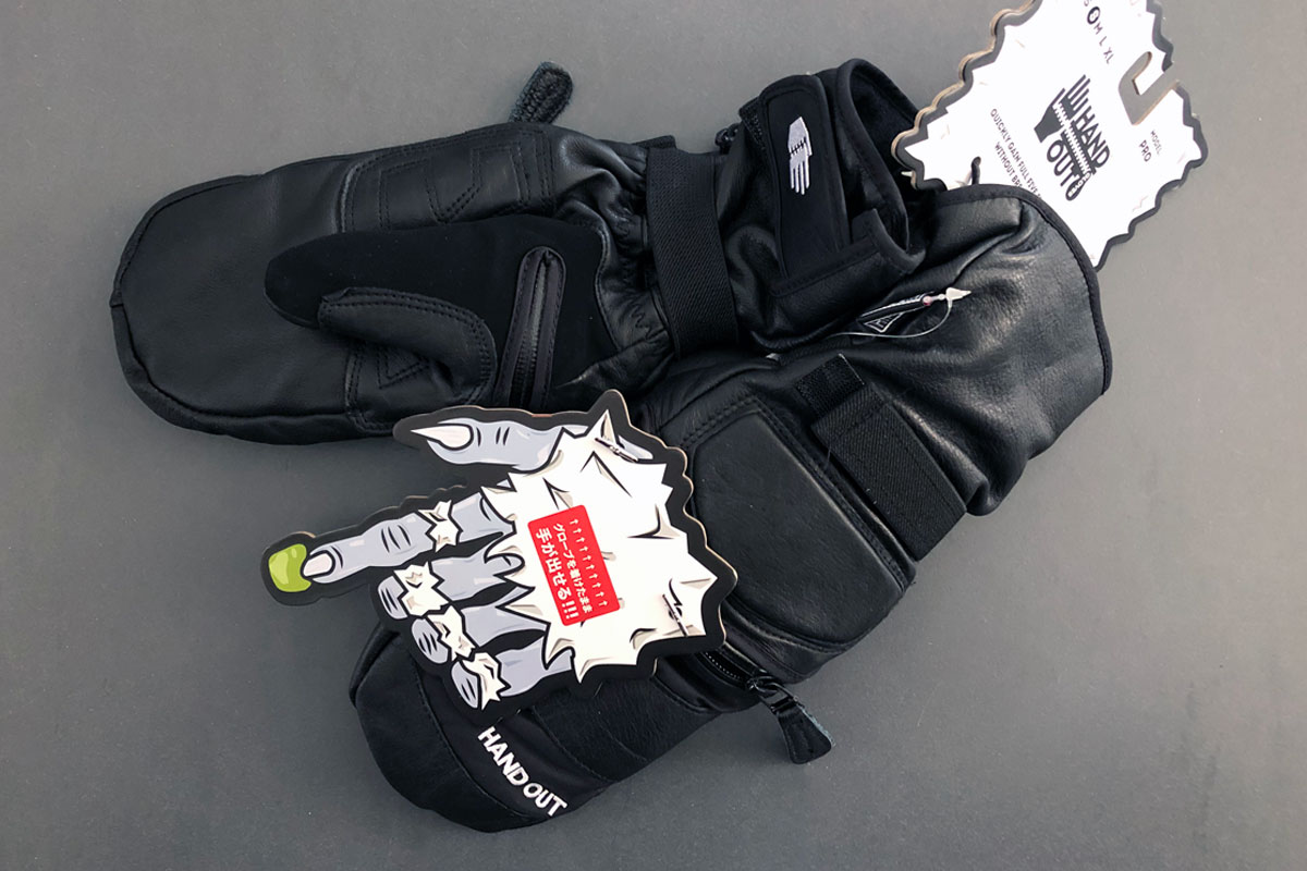 HAND OUT GLOVES PRO