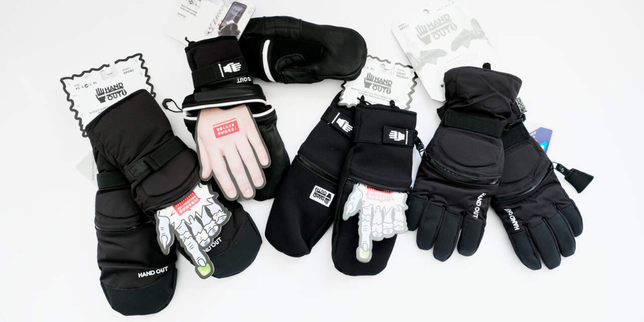 HAND OUT GLOVES
