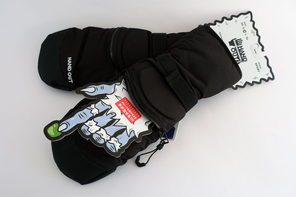 HAND OUT GLOVES SPORT